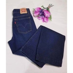 👖Perfectly Slimming Levi's Wide Leg Jeans
